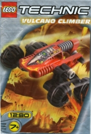 Lava Buggy